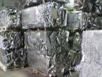 Pure Lead Ingots, Lead scraps, occ waste, metal, OINP, steel, copper, iron, zinc, ore, recycle