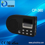 bicycle mp3 player CP-360 with LCD display
