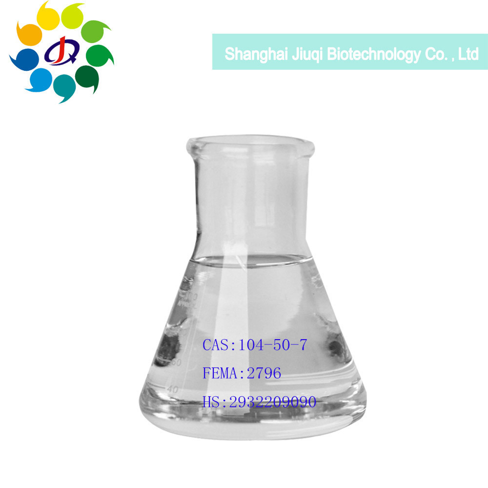 Natural Gamma-Octanoic Lactone 104-50-7