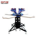 OFIS  yiwu market 4 Color 4 Station silk Screen Printing Machine