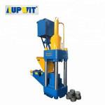 AUPWIT professional design aluminum scrap metal briquetting press