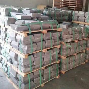 99.99% antimony lead ingot