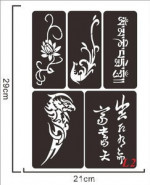 Face and Body Paint Art Stencils Sheet of self adhesive ,Reusable,Washable Henna Tattoo Template for Tattoo Stencils