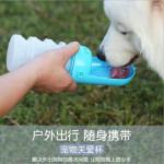 Aimhi Foldable Pet Water Travel Bottle
