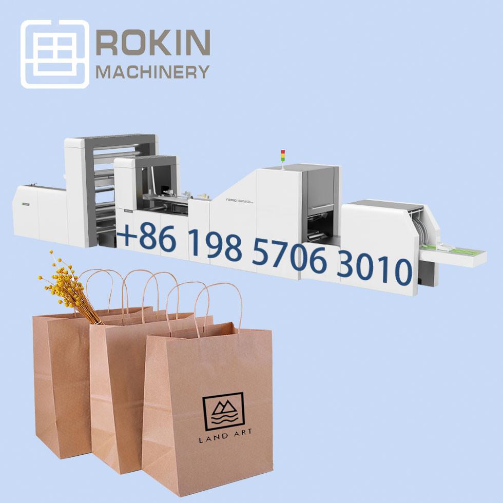 khaki baking paper bag making machine