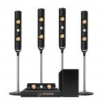 New Tv Cinema Music Tower Amplifier Surround Sound Kit Bluetooth 5.1 Multimedia Subwoofer Speaker  Home Theatre System