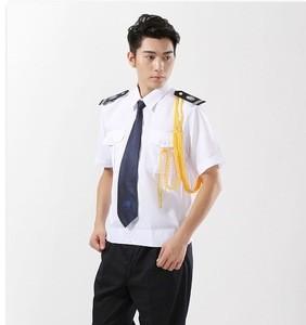 Security Guard Uniform. (G15090642)