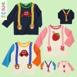 China Children Clothing Factory