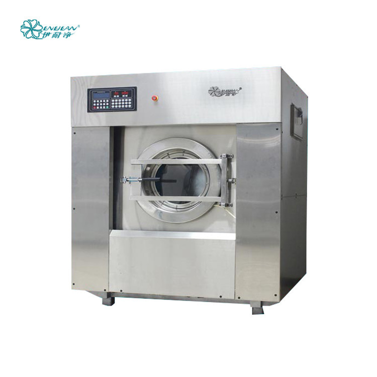 commercial washing machine supplier industrial washing machine price for sale
