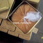 huikang brand original shandong bulk peanut butter