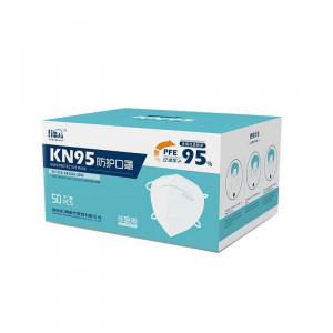 KN95 face mask, FFP2 mask, 5 layer protective mask
