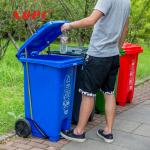 XDPC Eco-friendly 120l 240l outdoor plastic large foot pedal garbage trash waste bin dustbin with wheels