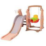 New design plastic  indoor slide kids with swing