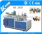 Paper cup/bowl sleeve foaming&wrapping machine
