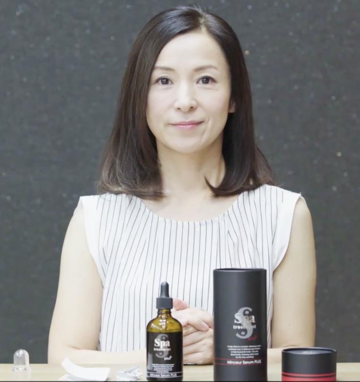 Import Minceur Serum Plus, 100ml - SPA Treatment from Japan