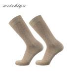 Cheap selling breathable organic cotton cute sport fashion socks women