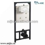 MJ-08 bathroom wall mount tank type toilet tank concealed flush tank