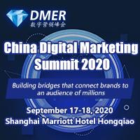 China Digital Marketing Summit 2020