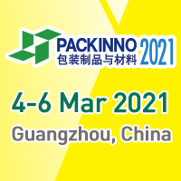 China (Guangzhou) International Exhibition on Packaging Products (PACKINNO2021) Tradeshow 4 - 6 Mar 2021