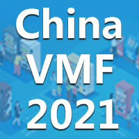 Guangzhou International l Vending Machines and Self-service Facilities Fair (VMF 2021 ) Tradeshow 10 - 12 May 2021