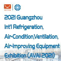 2021 Guangzhou Int'l Refrigeration,Air-Condition,Ventilation,Air-Improving Equipment Exhibition (AVAI 2021)