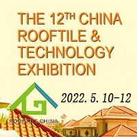 The 12th CHINA ROOFTILE & TECHNOLOGY EXHIBITION 2020(Rooftile China 2022)