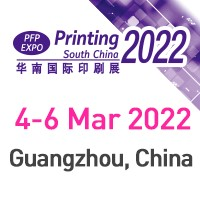 The 28th South China International Exhibition on Printing Industry