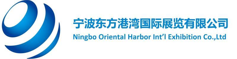 Ningbo Oriental Harbor International Exhibition Co., Ltd