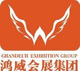 Guangdong Grandeur International Exhibition Group Co., Ltd