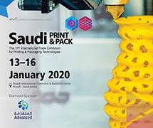 Saudi Print & Pack